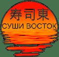 Доставка суши и роллов - Суши Восток